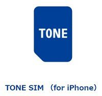 TONE SIM for iPhone