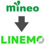 mineoからLINEMOへ