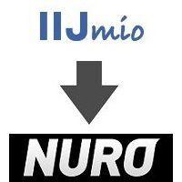 IIJmioからnuroモバイルへ