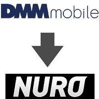 DMMモバイルからnuroモバイルへ
