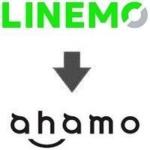 LINEMOからahamo