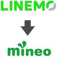 LINEMOからmineo