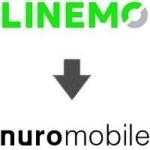 LINEMOからnuroモバイル