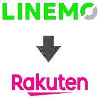LINEMOから楽天モバイル