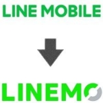 LINEモバイルからLINEMO