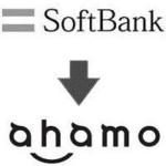 ソフトバンクからahamo